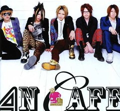 An Cafe (alice.nine21) Tags: new music man hot cute sexy male guy beautiful rock japan hair asian japanese crazy cafe cool nice kei antique famous band style an yuki kawaii tama kanon mann musik visual jrock antic bunt mnner jpop goku miku atze takuya japanisch teruki jmusic knackig asiatisch oshare