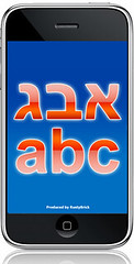 Hebrew to English Translation for iPhone