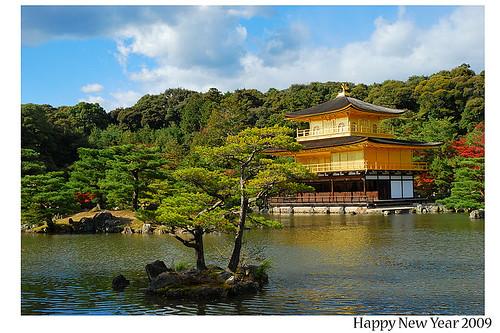 Japón, Fotografía: plynoi