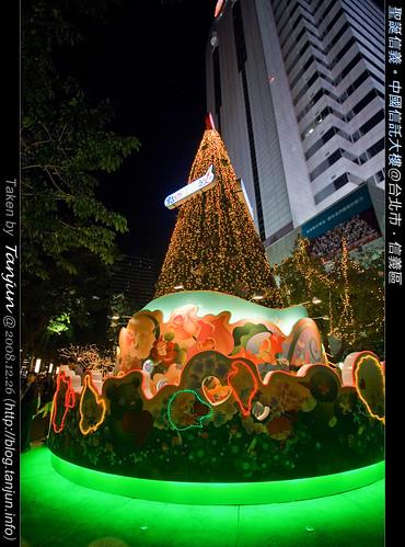 聖誕信義。中國信託大樓@台北市.信義區