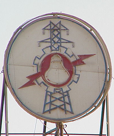 Eritrean Electricity Authority, Logo