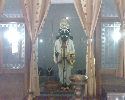 Shri Dev Vetoba Ajgoan by ravajikonkan.