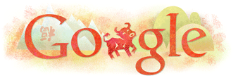 Google's Chinese New Year