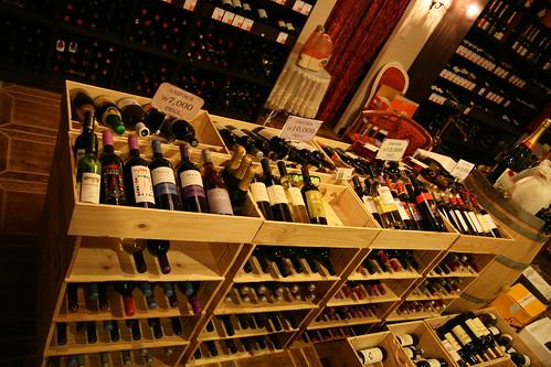 The Wine Cellar 1418