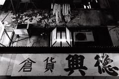 Photoetry - Realia#3 (La Princi) Tags: bw hongkong bob realia photoetry