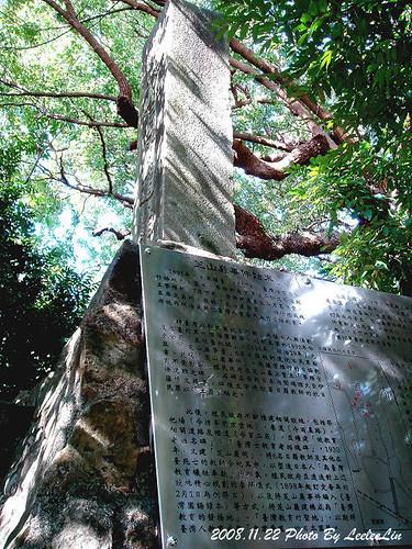 芝山岩爬山|台北士林捷運芝山站景點