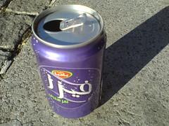 Tamarind-sodavand