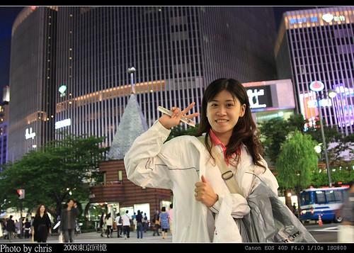 2008_tokyo_0337