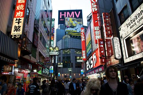 Shibuya 02