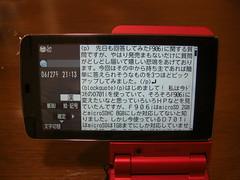 CIMG3867