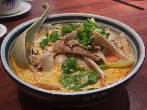 chicken laksa soup. Chicken Laksa - First Taste