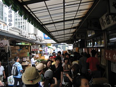 Tsukiji to Ginza: Markets, Shopping and Culture
