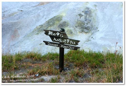Hokkaido_1324