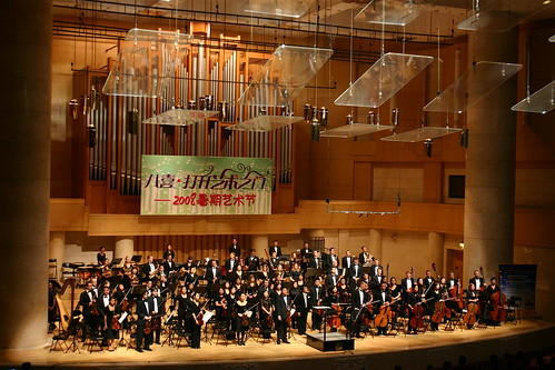 Philharmonia takes a bow in the Forbidden City Concert Hall