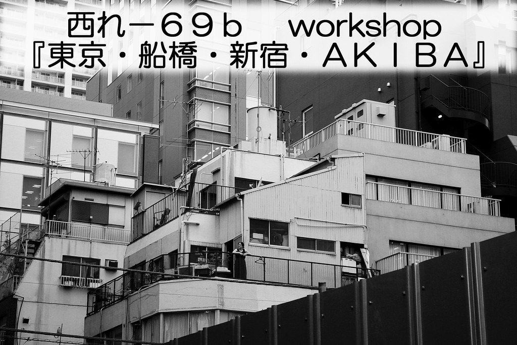 Tokyo Funabashi Shinjyuku Akiba : AD for Comiket 74