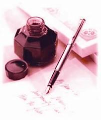 Schrijfwedstrijd SLAU