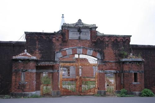 Nagasaki prison