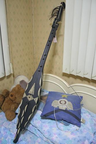 T'boli Guitar