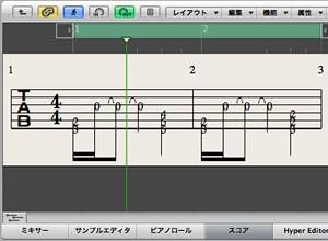 logic-tab3.jpg