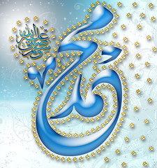 Prophet Muhammed's Name (Rαwαи) Tags: blue white art yellow photoshop gold design artist artistic name prophet muhammed تصميم محمد اسم سيدنا فوتوشوب