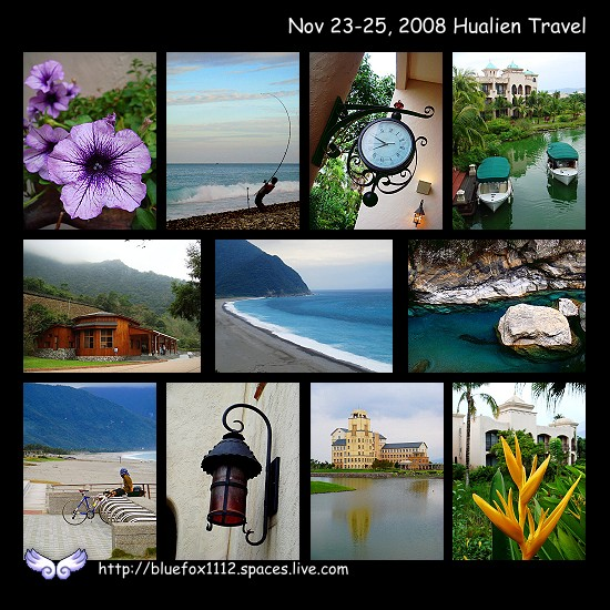 081123-25Hualien Travel