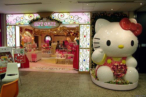 Xmas 2008 Shinjuku - Hello Kitty