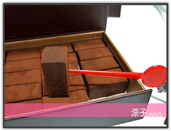 18 巧克力工房08