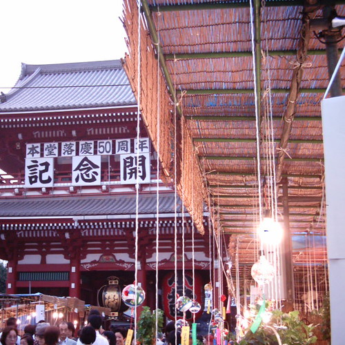 Hozomon Gate (Niomon Gate) [ Senso-ji ]