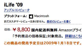 2009-01-15_0528