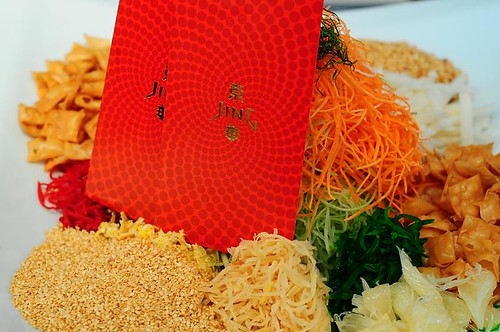 Closer look at the Yu Sheng (before adding the fish & sauces)
