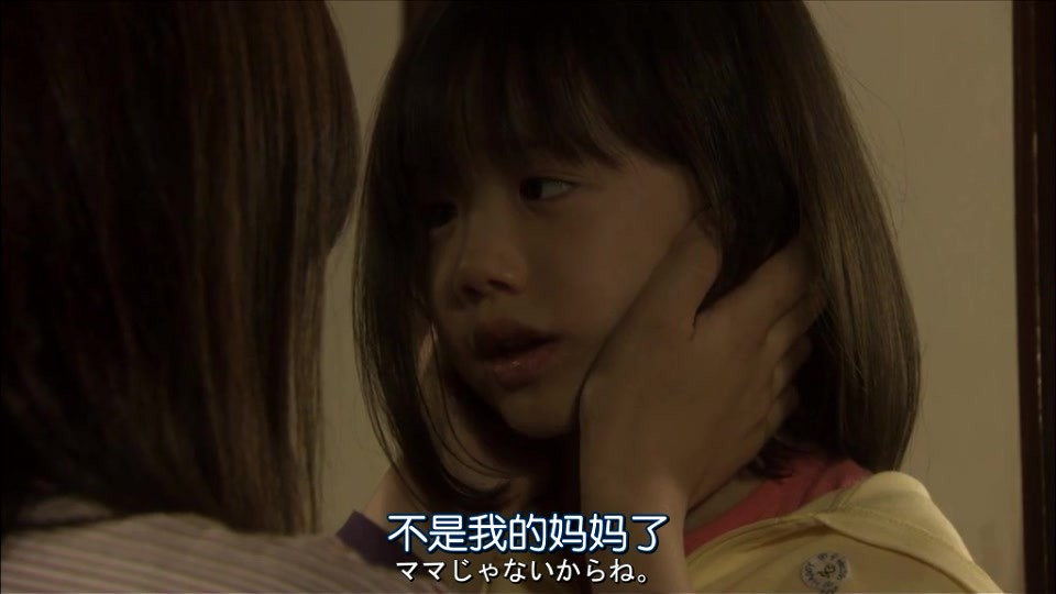人人-mother-08.mkv_20110624_161116.jpg