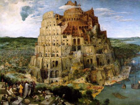 Babel_BruegelPierreL'Ancien(1568)