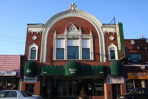 Former Atlantic Theater