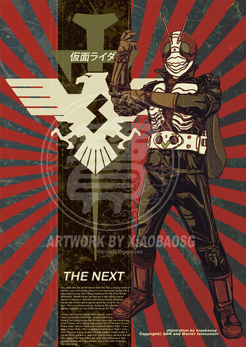 Kamen Rider The Next