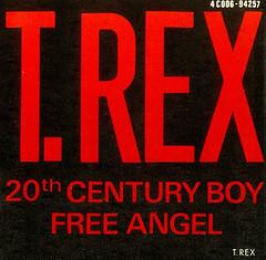 080701 - 真人電影版『20世紀少年 首部曲』長達2分鐘的官方預告片堂堂首播、TVA『夜櫻四重奏』主要角色的動畫版造型已經揭曉