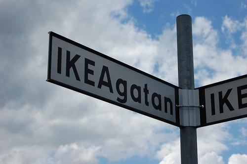IKEA通り