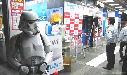 Wii Tokyo Launch