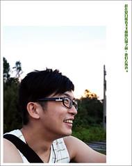 _夏日的飛飛裙角。 (eliot.) Tags: selfportrait gabe hsinchu taiwan saturday wei eliot happytogether 喜木咖啡 我們去海邊 夏天告別之前 小黃瓜的秋天 穗波小分隊 冰淇淋的夏天 新月海灘