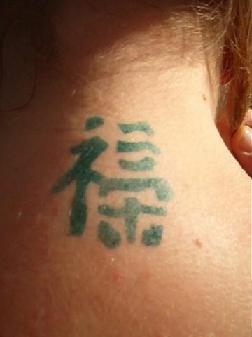 custom temporary tattoos, crystal tattoos, transfer tattoos