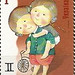Ukraine Stamp Gemini