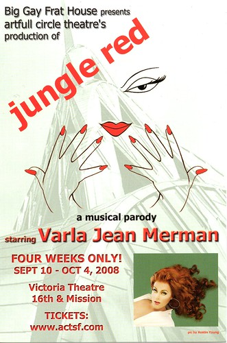 Jungle Red Flyer