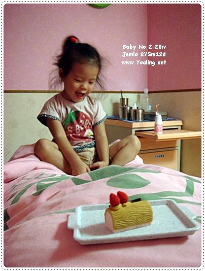 抽完休息時,潔咪送了我ㄧ個小蛋糕說我好勇敢..