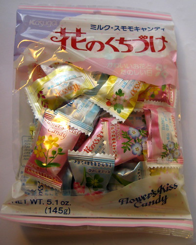 flowers kiss candy - flower kiss candy