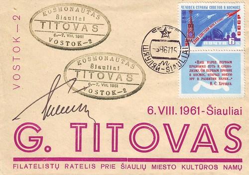 VOSTOK 2 / GHERMAN TITOV / LAUNCH COVER