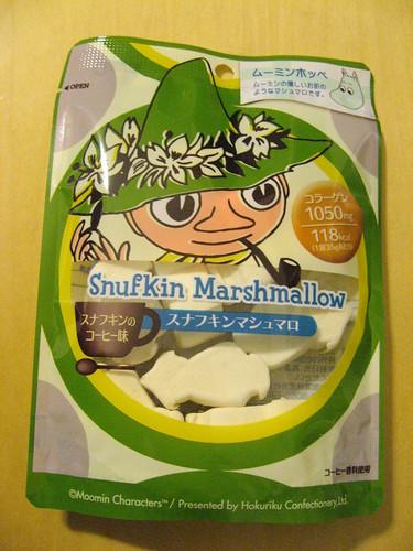 Snufkin Marshmallow