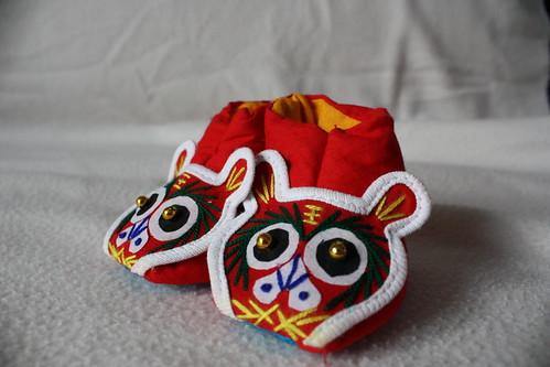 Hutou Xie