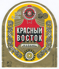 Pivo Pazolsta