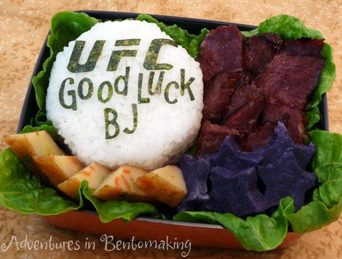 UFC Bento by pikkopots