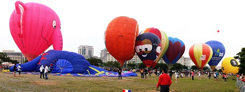 1st Putrajaya International Hot Air Balloon Fiesta 2009