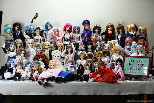 Doll Events